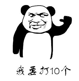 QQ运动赚钱小项目
