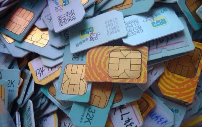 批量手机卡